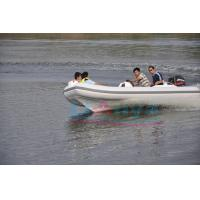 Buy cheap Liya high speed boat4.3m,rubber boat,pleasure boat from wholesalers