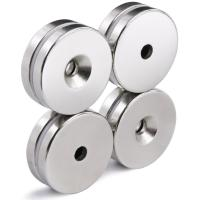 Buy cheap Kellin Neodymium Magnet Disc with Countersunk Pair Magnetized Refrigerator Magnets from wholesalers