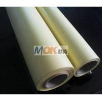 Buy cheap Cold lamination film from wholesalers