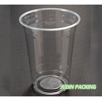 Buy cheap Printed PET CUP,Disposable PET cup,clear plastic pet cup,clear PET cup with dome lid from wholesalers