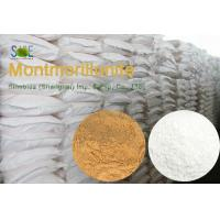 Buy cheap Feed Grade Trace Element Minerals White Montmorillonite Powder STE-MONT90 from wholesalers