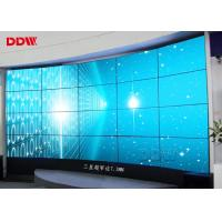 Buy cheap ARC Curved Video Wall 60Hz Wall Mounted High Gamut With DVI 2 X HDMI Input from wholesalers