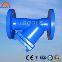Buy cheap DIN Standard Y Type Strainer (GL41H) from wholesalers