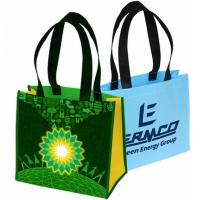 Buy cheap Top Sales Polypropylene non woven bag wholesale, Top selling cheap recycled custom printing grocery tote shopping pp non from wholesalers
