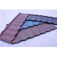 Buy cheap Stone Coated Colour Steel Roof Tiles from wholesalers