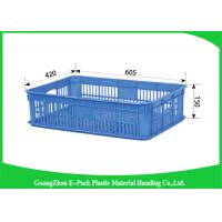 Household Plastic Food Crates Foldable Folding Solid For Fruit And Vegetable Manufactures