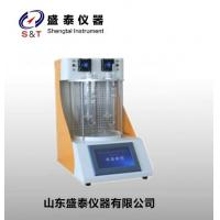 Buy cheap Pharmacopoeia capillary viscometer  timing,  calculation printing  cleaning  drying Kinematic viscosity tester from wholesalers