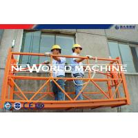 China Electricity Window Cleaning Suspended working Platform with GOST, CE certificates on sale
