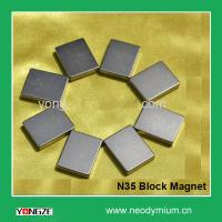 Buy cheap Factory Directly Sale Neodymium Nikel-coated BlockMagnet from wholesalers