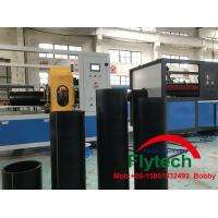Wholesale 75 - 315MM HDPE PIPE PRODUCTION LINE / HDPE PIPE EQUIPMENT / PE PIPE EXTRUDER / PE PIPE PLANT from china suppliers