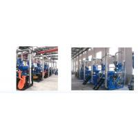 Buy cheap PVC PULVERIZER / PLASTIC AUXILIARY EQUIPMENT / PVC FLOUR MILL / PVC RECYCLING MACHINE from wholesalers