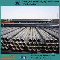 Buy cheap Seamless Ferritic Alloy steel pipe for high-temperature from wholesalers