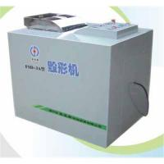 Buy cheap Medical destroyer, supplier, manufacturer, wholesaler, model 3A from wholesalers