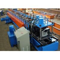 Buy cheap High Precision Omega Profile Roll Forming Machine with C U Purlin Channel Truss from wholesalers