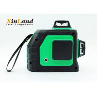 Buy cheap Self Leveling Rotary Laser Level Meter With 360 Degree Vertical Ray Module from wholesalers