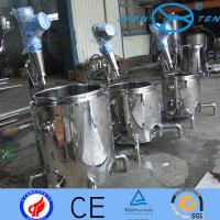 China Cold  Hot Chemical Liquid Mixing Tanks With Agitators 50L - 10T on sale
