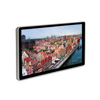 Buy cheap All In One 21.5 Inch Touch Screen LCD Monitor 300nits Brightness With VGA HDMI Ports from wholesalers