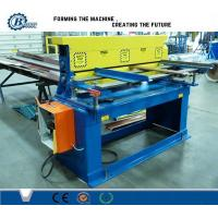 Buy cheap Powerful Roof Tile Metal Steel Slitting Line 235MPa / 345MPa / 550MPa from wholesalers