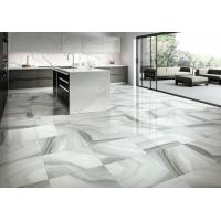 Buy cheap Non Slip Indoor Porcelain Tiles With Various Colors Customized Size from wholesalers