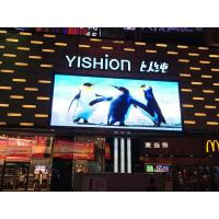 Buy cheap Curved Screen Led Video Wall Panels 5500 CD/M² Brightness Low Power Consumption product