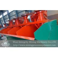 Buy cheap Antimony Ore Mining Flotation Cell Concentration Machine Low Power from wholesalers