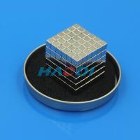 Buy cheap magic neodymium magnets block cube product