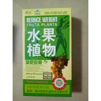 Buy cheap Non Prescription Healthiest Reduce Weight Fruta Planta Weight Loss Pills Original from wholesalers