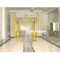 Buy cheap Autobase—Economic Car Care Store found in Jiangcheng of Jilin Province from wholesalers