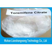 Buy cheap Safe Anti Estrogen Medication Muscle Growth Toremifene Citrate For Cancer Treatment CAS 89778-27-8 from wholesalers