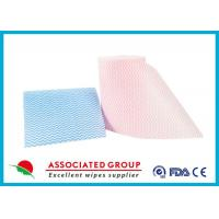 Viscose And Polyester Spunlace Nonwoven Fabric Roll For Widely Used , High tensile strength Manufactures