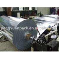 Buy cheap Reflective foil insulation from wholesalers