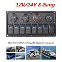 Buy cheap 5 Pin Multi-function Combination Marine Rocker Switch Panel Voltmeter With Cigarette Lighter Double Lights 8 Way Switche from wholesalers