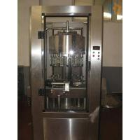Buy cheap Negative Pressure Filling Machine for wine,  soy sauce,  vinegar,  pesticides from wholesalers