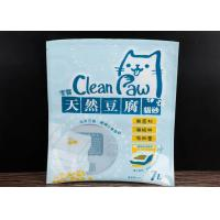 Buy cheap Plastic Nylon PE Cat Litter Bags Customized Color With Transparent Window from wholesalers