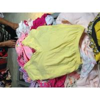 Buy cheap buying children clothes  stocklots from wholesalers