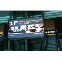 Buy cheap Indoor SMD Full Color Rental Video Wall Displays Hanging Die Casting Flight Case from wholesalers