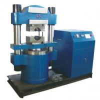 Buy cheap Hydraulic Swaging Machine from wholesalers