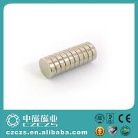 Buy cheap 12mmx2mm N52 NdFeb Magnet Rare Earth Neodymium Magnet in +/- 0.01 Torelance from wholesalers