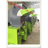 China Flake Type Granulators OEM/Powerful plastic crusher/Strong plastic Grinder For Argentina on sale