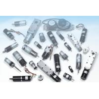 China Mini DC Reduction Geared Motors El-Summary Geared Motors Manufacturers on sale
