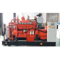 Buy cheap CE sale brushless china natural gas generator from wholesalers