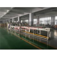 Buy cheap Customized Offline Pipe Bagging Machine Automatic Packaging For 2.4m - 4m Pipe from wholesalers