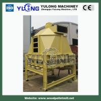 Buy cheap Yulong 0.8-1.2tonh animal feed pellet cooler /pellets cooling machine from wholesalers