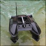 Buy cheap HYZ842 80*49*28cm Catamaran Bait Boat from wholesalers