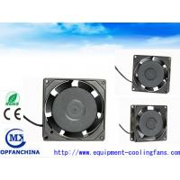 Buy cheap Computer CPU Ball Bearing 7 Blade EC Axial Fan For Network Communications from wholesalers