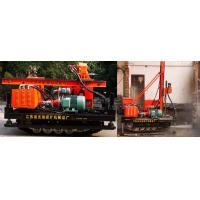 Buy cheap XPL-30A Jet Grouting Drilling Rig Exploration Drilling , Crawler Drilling Rigs from wholesalers