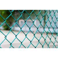 Buy cheap 7 Ft PVC Coated Chain Link Fence Fabric Residential Hot Dipped Galvanized from wholesalers