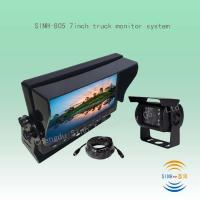 Buy cheap latest reversing camera system with 7inch digital LCD monitor, rear view camera, ideal for truck, bus, van, lorry, etc. from wholesalers