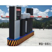 Automatic Barrier Smart Car Parking System with ID Reader for Residential Community IP65 Manufactures