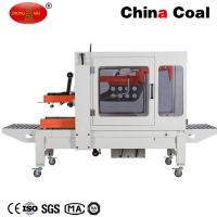 Buy cheap FXZ5050 Auto Fold Automatic Box Taping Machine Carton Sealer , automatic carton sealer , carton taping machine from wholesalers